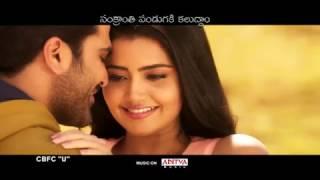 Shatamanam-Bhavati-Movie-Back-to-Back-Song-Promos