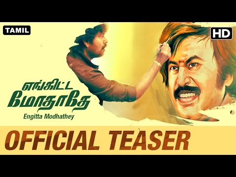 Engitta Modhathey Official Teaser