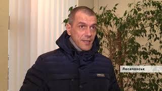 Лисичанські депутати не дали витягнути останні кошти з бюджету на забаганки водоканалу
