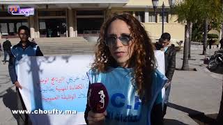 بالفيديو..''الشوماج'' يُخرج أصحاب الكفاءات المهنية للاحتجاج ضد العثماني بطنجة | بــووز