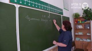 День учителя. Школа №17