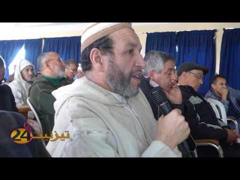 شهادات في حق مركز اكلو