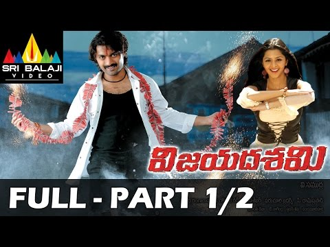 Vijayadashami Telugu Full Length Movie || Part 1/2 | Kalyan Ram, Vedika (New)