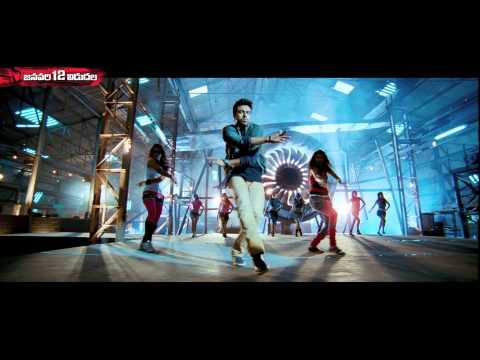 Yevadu-Freedom-Song-Promo