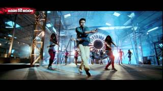 Yevadu-Freedom-Song-Promo