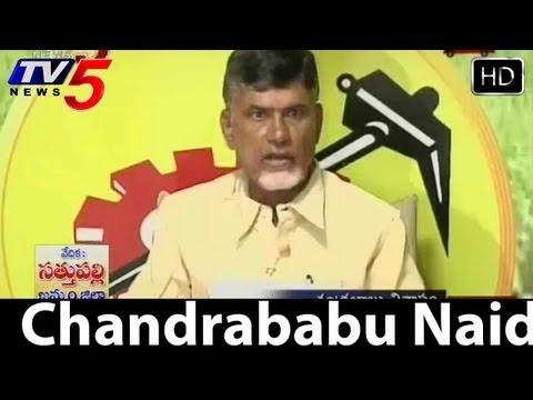 Chandrababu Naidu Announced his Assets Value -   TV5