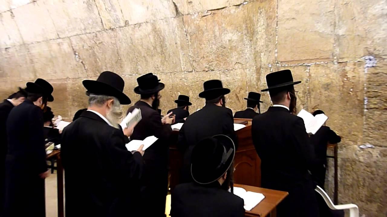 Displaying 20> Images For - Jewish People Praying...