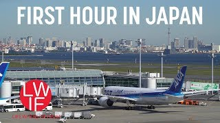 How To Survive Your First Hour in Japan (but really Tokyo)