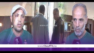 مسؤولو فريق الأهلي الليبي يكشفون أسباب تأجيل مباراة الوداد   |   خارج البلاطو