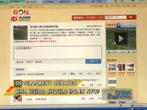 Sina weibo should IPO in NYC? - China Price Watch - March 20, 2014 - BONTV China