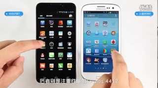 ZTE V987 Vs. Samsung Galaxy S3