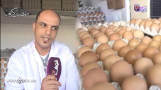 كيداير السوق:هاعلاش المغاربة كياكلو البيض بزاف فرمضان | أش كاين فالسوق