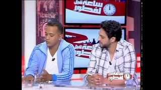sa3a 9bal laftour ep 03 ساعة قبل الفطور اليوم