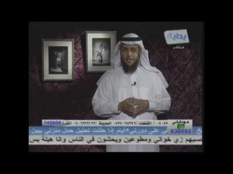 أمي وأنا - بوح البنات - د. خالد الحليبي (1-5)