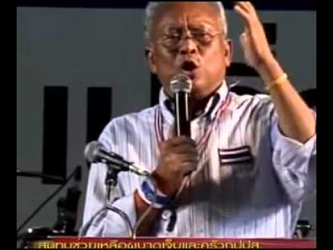20140128 Suthep Thaugsuban Speech