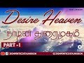 TPM Messages Desire Heaven Part 1 Bible Sermons English Tamil