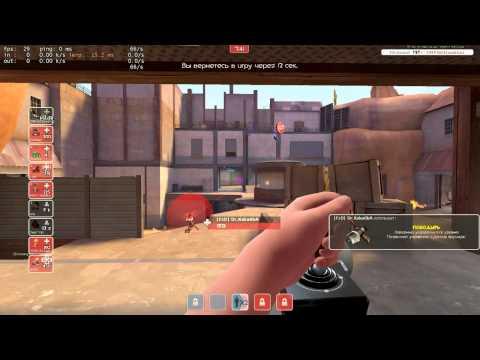 Видео игры за шпиона от первого лица в хайлендер матче UGC лиги с комментариями на русском языке. Первый раунд.