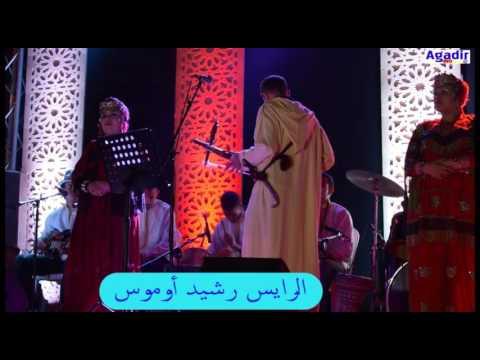 سهرة رأس السنة الأمازيغية 2967 إيض إيناير الروايس وكناوة بقصبة الطاهر أكادير