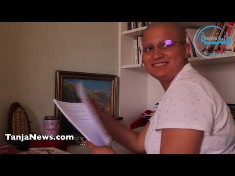 شيماء الشلي شابة طنجاوية تحارب السرطان بأمل كبير
