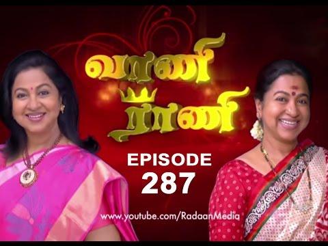 Vaani Rani Episode 287 01/03/14