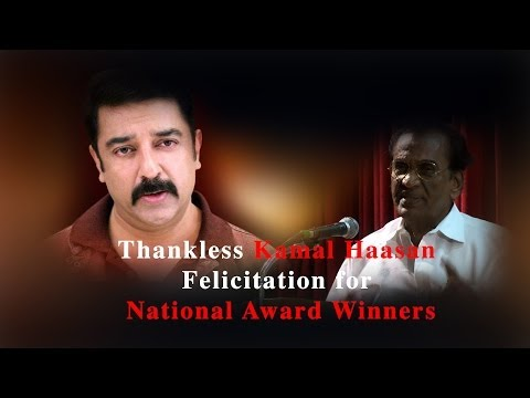 Thankless Kamal Haasan - Felicitation for National Award Winners - RedPix 24x7