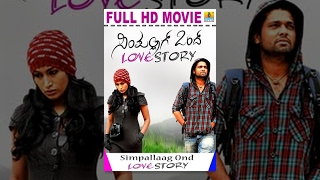 Simple Aag Ond Love Story Full Length Movie Full HD