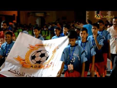 حفل افتتاح دوري كوسعيد