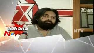 Pawan Kalyan Punch To AP Ministers