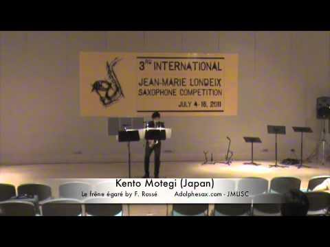 3rd JMLISC: Kento Motegi (Japan) Le frene egare F. Rosse