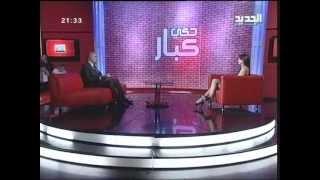 حكي كبار حلقة 02-07-2012 كاملة