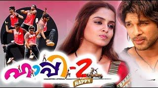 Happy 2 Happy 2010 Full Malayalam Movie