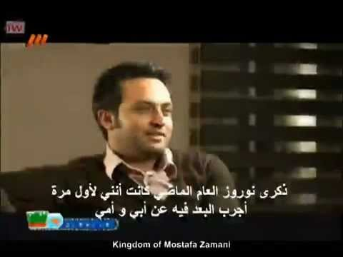 Wednesday 20 March 2013 ( Mostafa Zamani in Norooz 1392 )