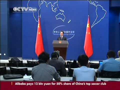 China, UN hold meeting on cyber security