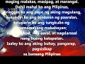 Panatang Makabayan (The Patriotic Oath of the Philippines)