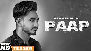 Paap – Teaser – Kulwinder Billa Punjabi Video Download New Video HD