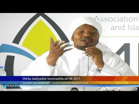 Fadliga Quraaanka | Sheekh Cabdirashiid Sh Cali Suufi