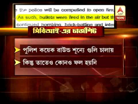 CBI Charge sheet on Nandigram firing