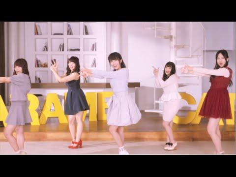 ユニット1st.Single キャラメルキャッツ「あの先の未来まで」MV(special edit ver.)
