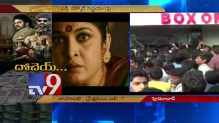 Baahubali 2 : 6 shows in AP theatres, cine fans irked..