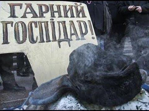 Азаров о Евромайдане: От баррикад не добавится ни мяса, ни хлеба. Будут лишь убытки и разрушения - Цензор.НЕТ 6242