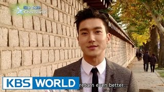 Exclusive interview with Choi Siwon (Entertainment Weekly / 2015.12.04)