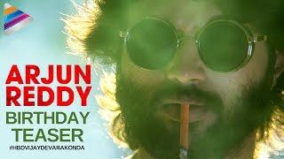 ARJUN REDDY Latest Teaser   #HBDVijayDevarakonda   Vijay Deverakonda   Shalini