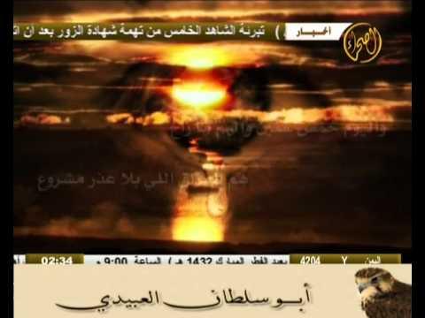 محمد بن فطيس برق الجفا اداء بحر الكرم