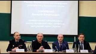 У ХНУВС відбулася Всеукраїнська науково-практична конференція