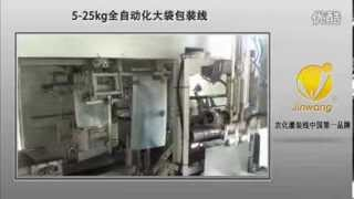 5-25kg filling machine