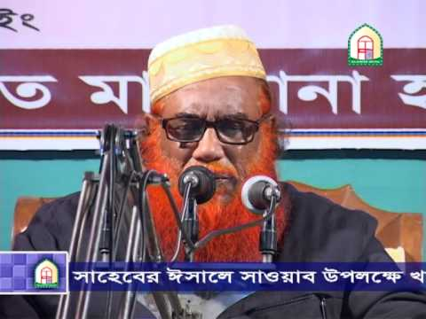 Bangla Waz 2010 (Fultoli) - Part 2 of 8