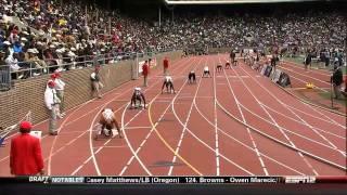 2011 Penn Relays College Men's 4x100 Relay