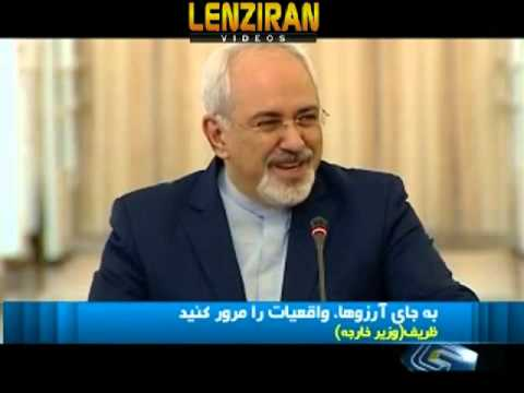 FM Javad Zarif : What Secretary of State  and his deputy have said is an American dream !