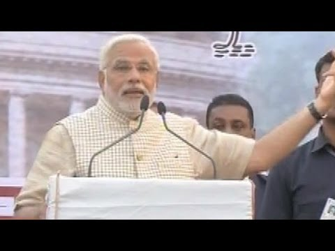 Narendra Modi Victory Speech - Full Speech