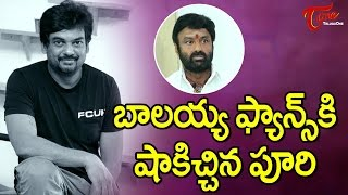 Puri Shocked Nandamuri Fans : Casting Call..